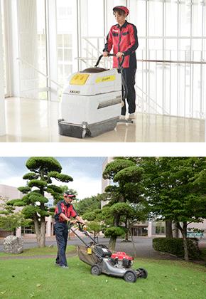 学校施設の管理メンテナンス、清掃、芝刈り等